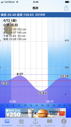 F2BDFF02-B4CD-458D-90FB-101BC6D32515.png