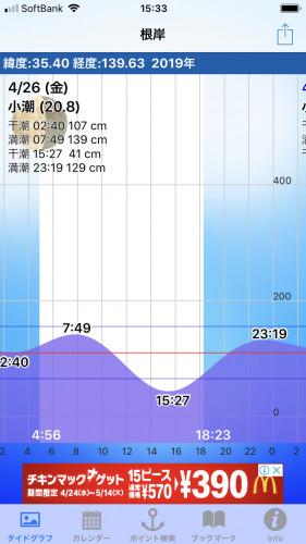 CE8AB055-16B8-409D-BA4E-70CD81C6EA4F.png