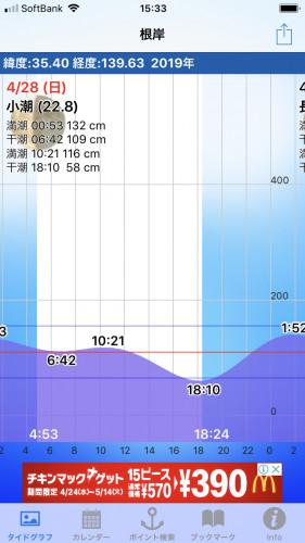 3F5243ED-1D31-46FD-B435-AA14C4D86C6B.png