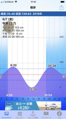 1678E20F-04E8-4B80-82BB-56327C436FDC.png