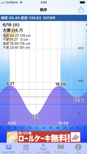EEFD5A54-62E2-4AC1-98AE-14408E83C7B6.png