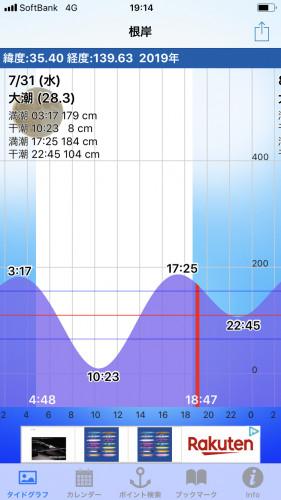 7CD5626C-81D1-40D1-A4E8-426D7A4C254C.png