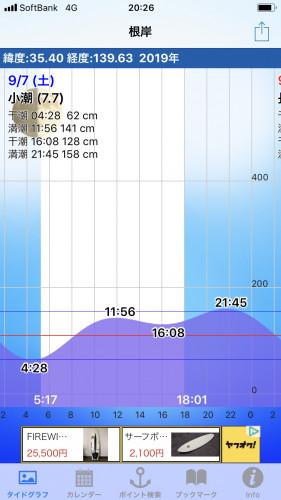 96B8D507-E5C5-464D-95F5-D82400F23042.png