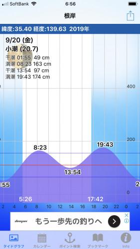 D2093802-F1B0-456D-9FCE-9FFAA176FC6C.png