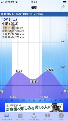 CBB3C67F-F0B0-441D-A4B4-6021B1137656.png