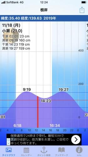 AEC1A7EC-2115-4631-8CAC-3C2BFC7FBB71.png