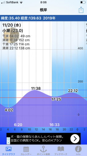 0AA279C6-C740-40E7-99F2-ED26089AD3F1.png
