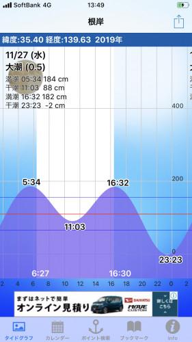 B7CEC246-C1FE-4564-92C0-80555A366BD3.png