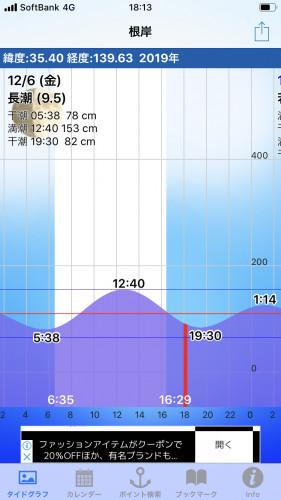 5C258E67-E32F-42DC-896F-2D4220498012.png