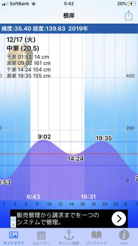 223AD300-EFAC-43AB-B420-3DD2704012CB.png