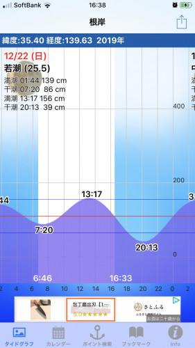 D2E956A3-3179-4C22-BE1A-F0DEAD7DBAA9.png