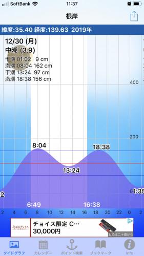 DF9F1F65-7E02-46AE-8A18-D8D8B21F996D.png
