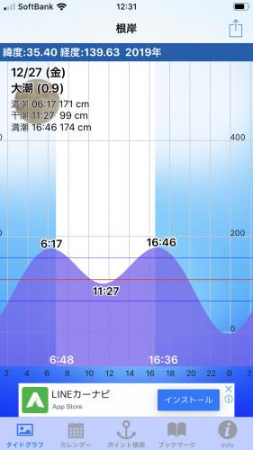 E992B6ED-1029-4518-A574-BD5E7AAADF5E.png