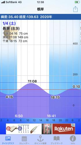6C14E1C8-0FF5-45DA-A9C5-9876E62AADFA.png