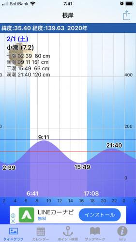 12080D97-4681-4F7D-B9FD-4C566C25FB6D.png