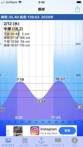 0998C3FE-BCD1-4268-B809-15A2E43A7D61.png