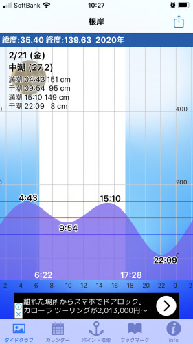 A5FF7DEC-B410-4D26-BAD3-914DCDC2C4BC.png