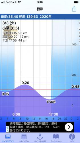 E68EA489-654C-43F3-B9B8-5ADB1BEEBBAA.png
