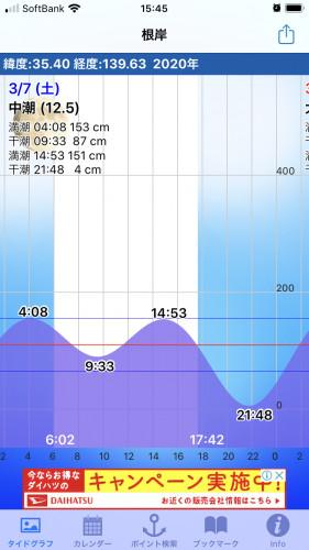 D5CDF4DB-C311-4172-B5E9-B607B2F3957E.png