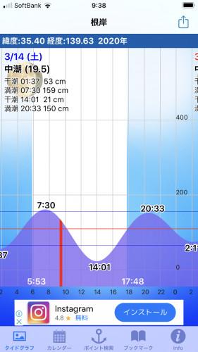 CD506738-7E3F-4AF1-A14B-F7B44413C40F.png