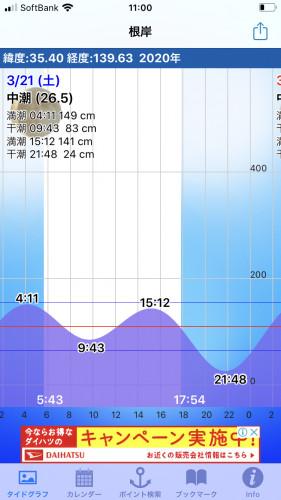 B969FD5C-7E99-49FE-B945-5246F65A0BE8.png