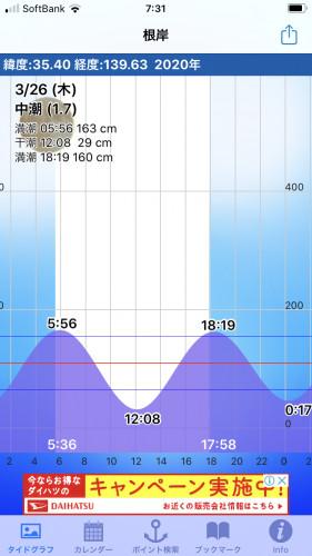 6E3D9B39-2FB4-4407-AC0C-0A850252DCED.png