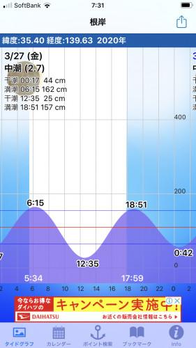 C1EAFCC6-1339-4ED8-A4ED-CD87D9CA26DB.png