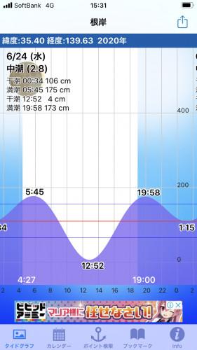 99722D38-D5B8-473A-BDC0-BC06AA95D8A3.png