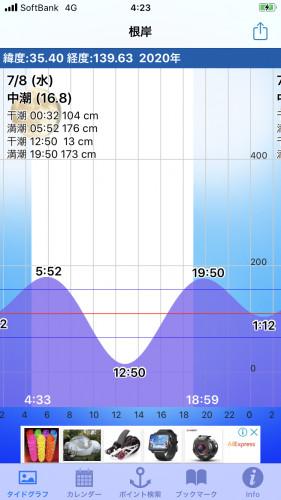 FE285150-BD2C-4994-94BC-3DA26044282E.png
