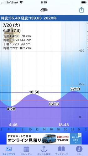 3EADFADE-A95C-4748-AF72-672C3C591AD3.png
