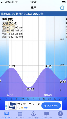 5FAB2814-E8CE-46F5-89A2-2509BB66CDD3.png