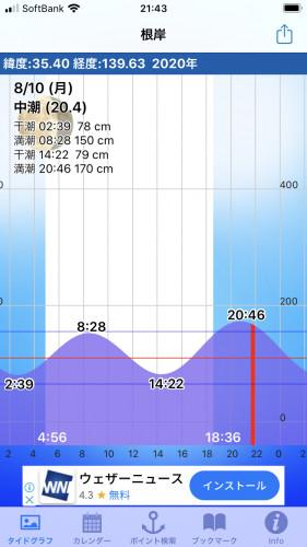97B8E27E-A0C8-4528-A9C1-3BECB6BF3615.png