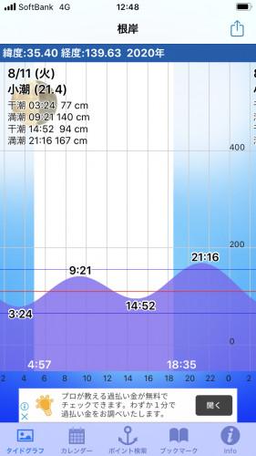 956FAD76-DE66-46D5-B2DF-231EF302CDA3.png