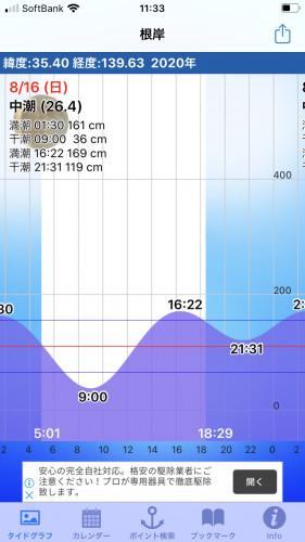 14C61C84-82F1-4BDA-A786-7534194B7A06.png