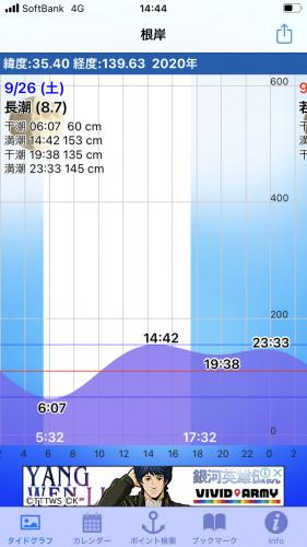 CD0B8658-10CC-4B42-BF5E-5B03C8FFC648.png