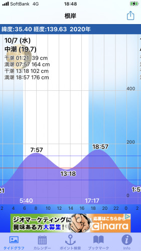 E08312EF-CD3B-4BD0-8595-3E0EA4E664FA.png