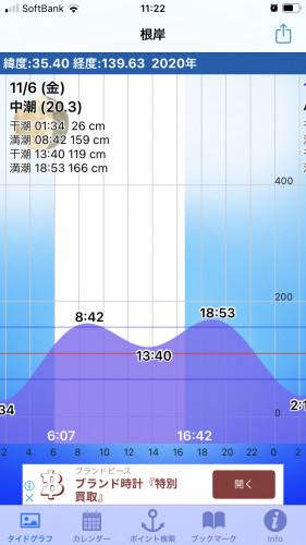 EB34FD15-AA9A-4260-B24F-0F36D6D62913.png