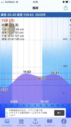 87004A4C-0043-42BD-AB2E-B456E8AA23CC.png