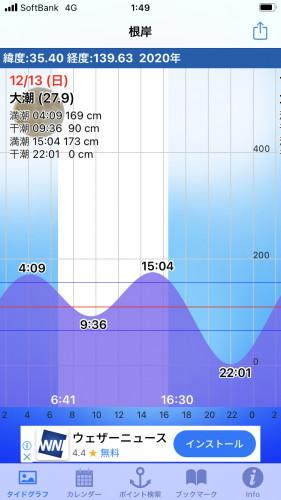 EFBFE479-349B-40CB-9C48-65CD1E956E95.png