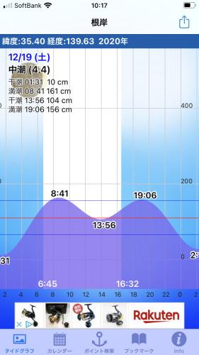 E04CA096-9D2B-4929-B1CF-9B29711ADE71.png