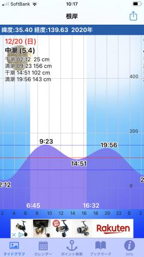 962D613E-5A35-4803-A40C-1A28C4F7D16C.png