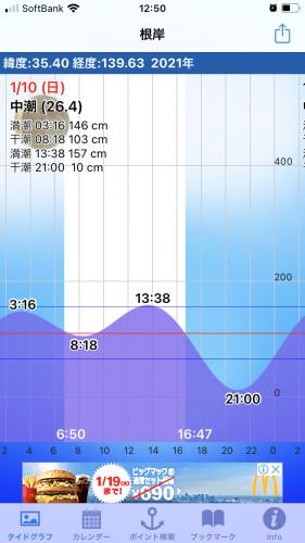 C35A63C1-B03B-4DBD-98DB-6260C2039E64.png