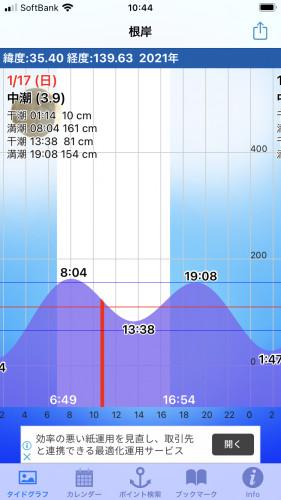 CD5E3D29-548C-4188-943A-8CDFC44F3239.png