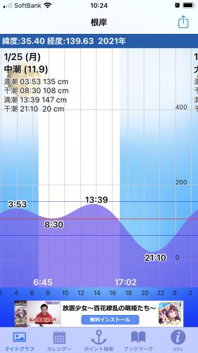 C8631F34-91B2-46FB-BD10-FE9D816B8316.png