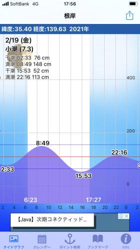A7C7DECB-6663-4A39-8E7B-1FDC70FF7732.png