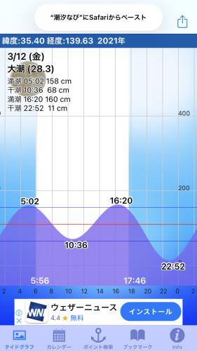 C9D18D6E-CE08-4696-9789-ECB564606B51.png