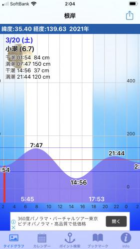 E5A5CE8D-D43C-4D5A-9F14-7016532D31EA.png