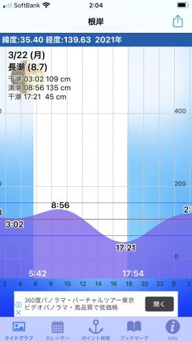 3B82FDB7-FC33-451E-B31E-4A63BAC7F38D.png
