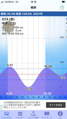 EABC6331-E02F-4220-8720-DB21BE32252E.png