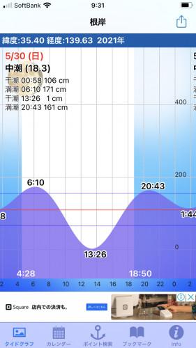 FB6DB5C4-DBEA-40DC-A51F-51C484129824.png